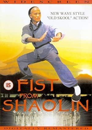Yeung-Ping Sze (screenplay) Fist from Shaolin Movie