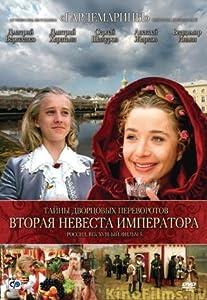 utorrent movie search download Vtoraya nevesta imperatora by [Full]