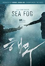Primary image for Sea Fog
