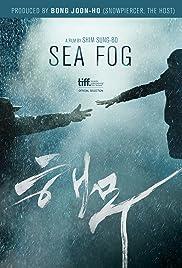 Sea Fog Poster