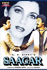 Saagar (1985) Poster - Movie Forum, Cast, Reviews