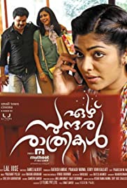 ezhu sundara rathrikal full movie download tamilrockers