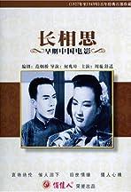 Chang Xiangsi