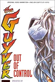Guyver: Out of Control Poster