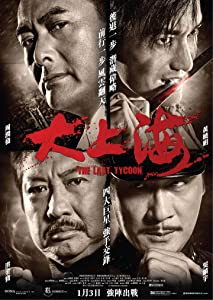 The Last Tycoon full movie torrent