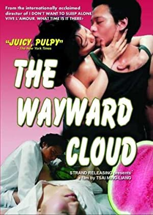 The Wayward Cloud 2005 with English Subtitles 10