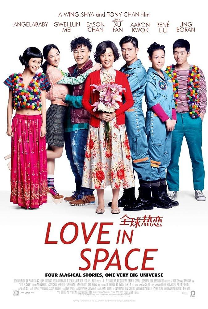 全球熱戀劇照點擊放大