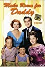 Make Room for Daddy (1953) Poster