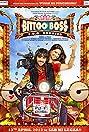 Bittoo Boss (2012) Poster