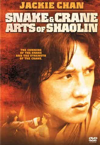 Snake and Crane Arts of Shaolin (1978) Hindi Dubbed