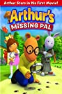 Arthur's Missing Pal (2006) Poster