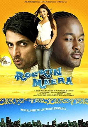 Sonu Sood Rockin' Meera Movie