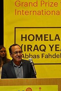 Abbas Fahdel Picture