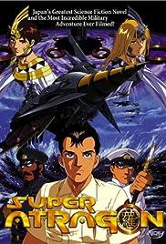 Super Atragon Poster