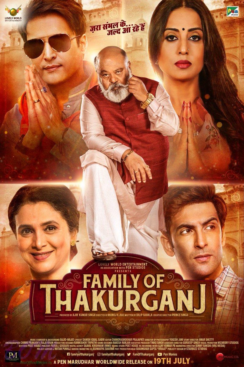 Family of Thakurganj (2019) - IMDb
