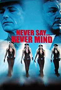 Primary photo for Never Say Never Mind: The Swedish Bikini Team