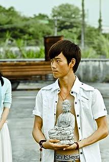 Lanshan Luo Picture