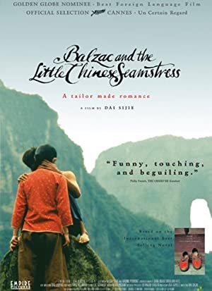 Ye Liu Balzac and the Little Chinese Seamstress Movie