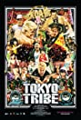 Tokyo Tribe (2014) Poster