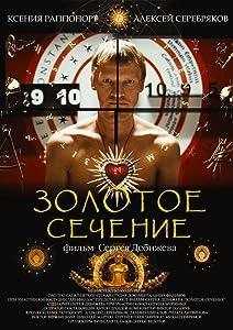 Movie downloads to ipad Zolotoe sechenie by [Bluray]