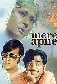 Mere Apne(1971) Poster - Movie Forum, Cast, Reviews
