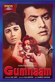 Manoj Kumar, Helen, and Nanda in Gumnaam (1965)