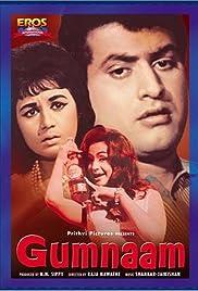 Gumnaam(1965) Poster - Movie Forum, Cast, Reviews