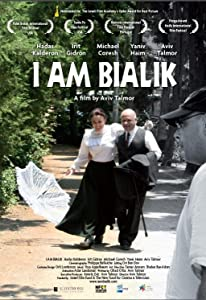 MP4 movies downloads free Ani Bialik Israel [2K]