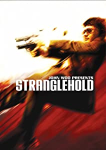 Download hindi movie Stranglehold