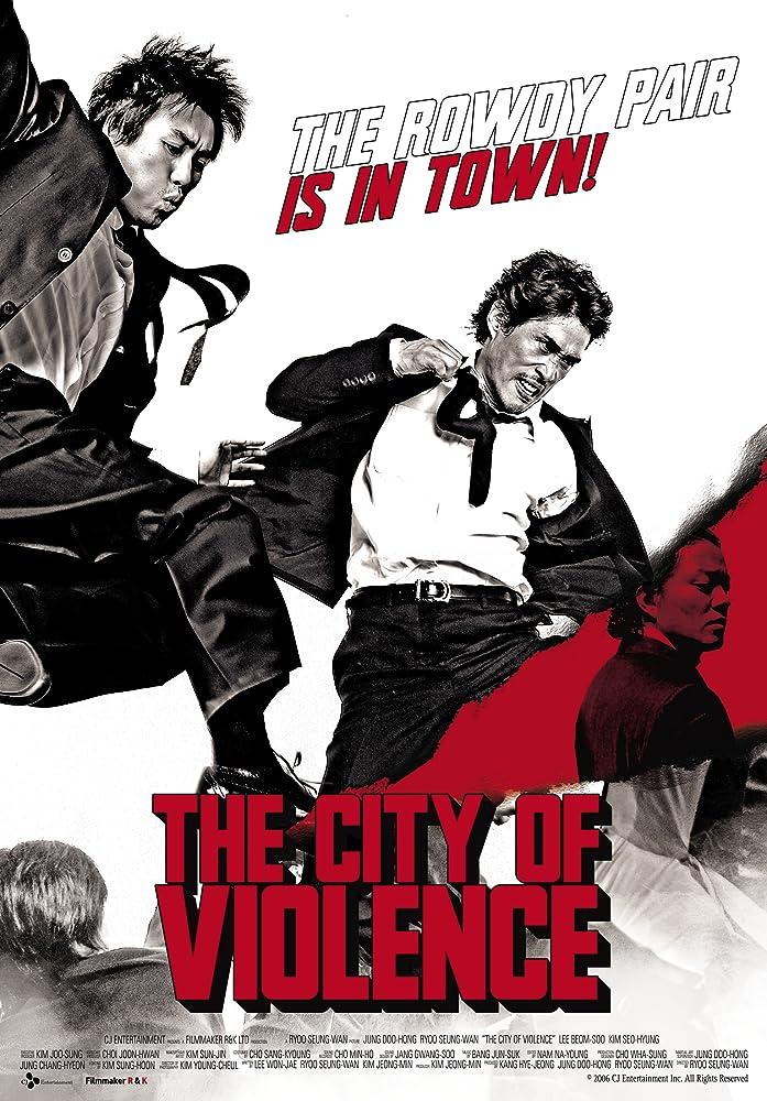暴力城市 짝패 (2006)