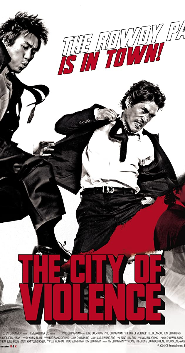 The City of Violence (2006) Subtitles