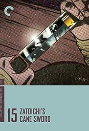 Zatoichi's Cane Sword Poster