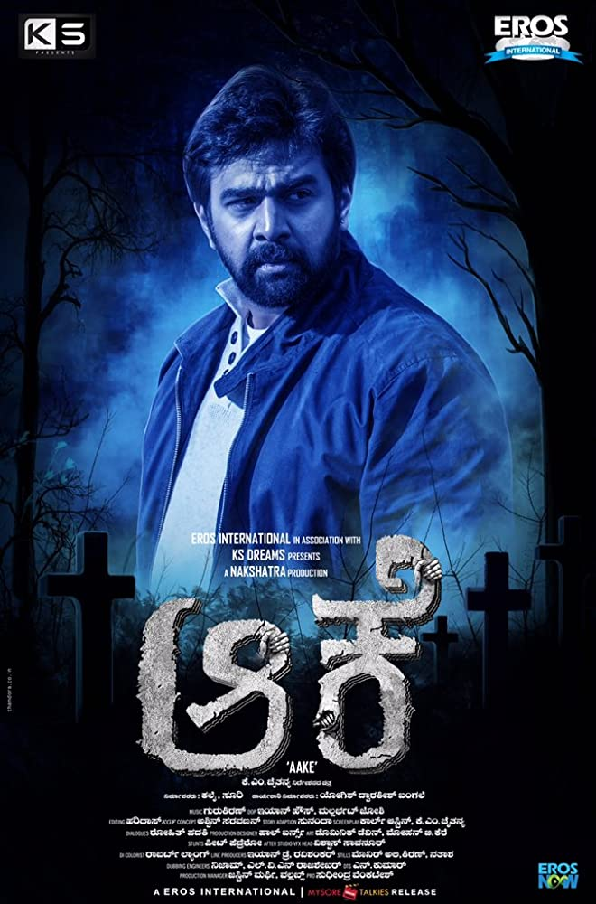 Aake (2018) Hindi Dubbed 350MB DTHRip 480p x264