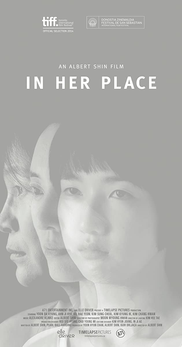 Image In Her Place