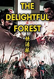The Delightful Forest Poster
