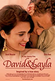 David & Layla Poster