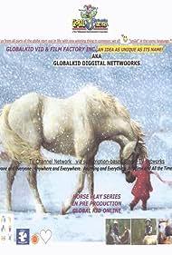 Horse Play (2013)