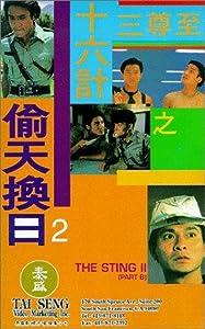 400mb movies torrent download Ji jun sam sap lok gai ji Tau tin wun yat [1280x960]