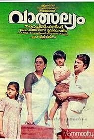 Mammootty and Geetha in Vatsalyam (1993)