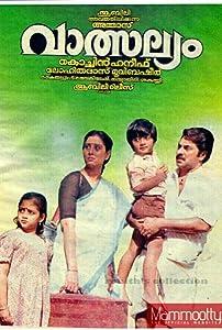 Vatsalyam (1993)