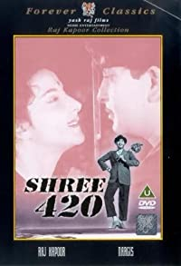 Primary photo for Shree 420