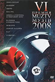 Premiya Muz-TV 2008 Poster