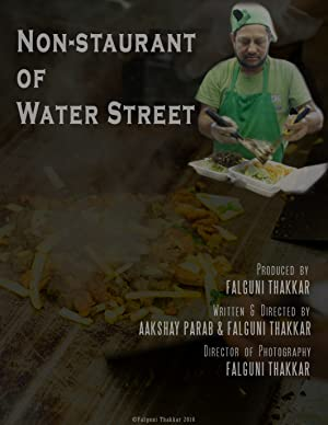 Non-staurant of Water Street