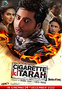 Top movie downloading websites Cigarette Ki Tarah India [[movie]