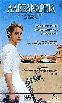 Alexandria (2001)