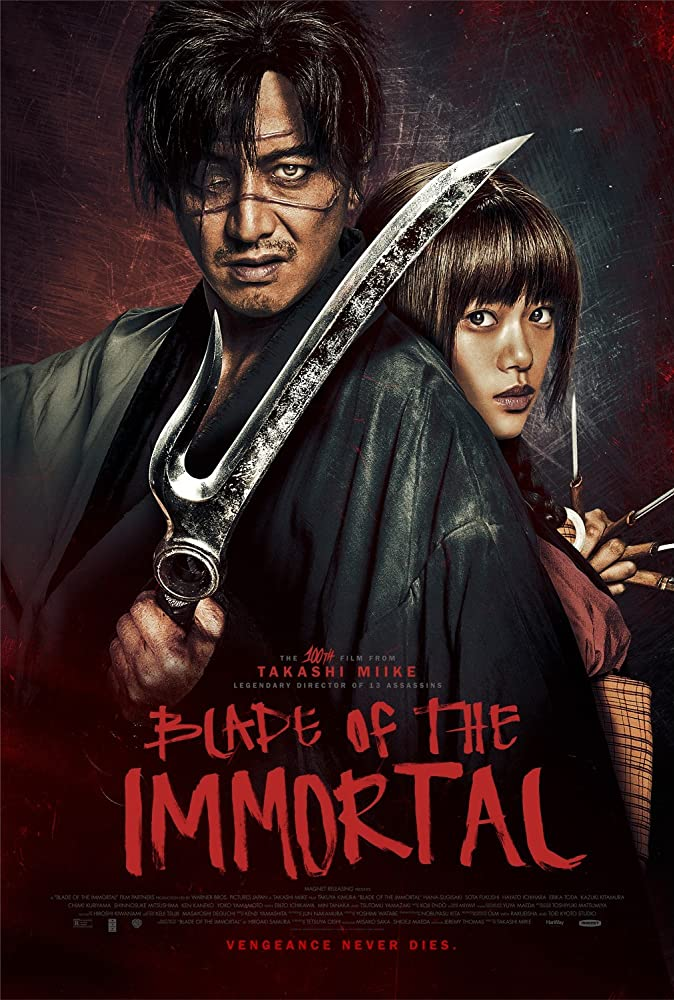 Blade of the Immortal (2017) Subtitle Indonesia