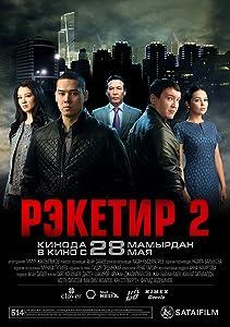 free download Reketir 2: Vozmezdie