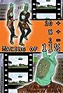 10 + ½ + 1 = Making of 11½