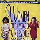 """Mujeres al borde de un ataque de """"nervios"""" (1988)"""