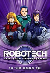 Primary photo for Robotech